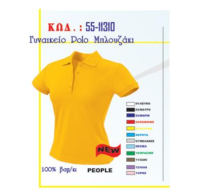 544cb323210c Γυναικείο Πόλο μπλουζάκι People