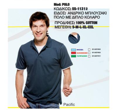 7f6979279218 Ανδρικό μπλουζάκι πόλο με διπλό κολάρο pacific. T-shirt ...