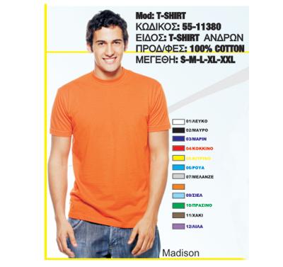 496fef5422ac T-shirt ανδρών regent λευκό